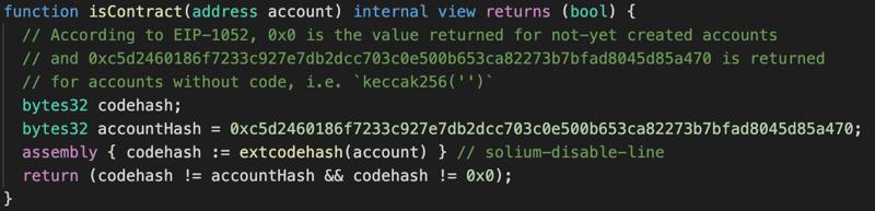 EIP-1052-extcodehash-ethereum-opcode